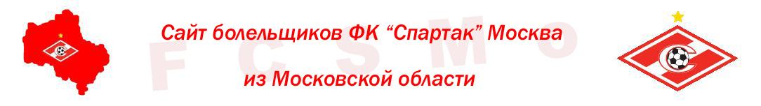 FCSMo